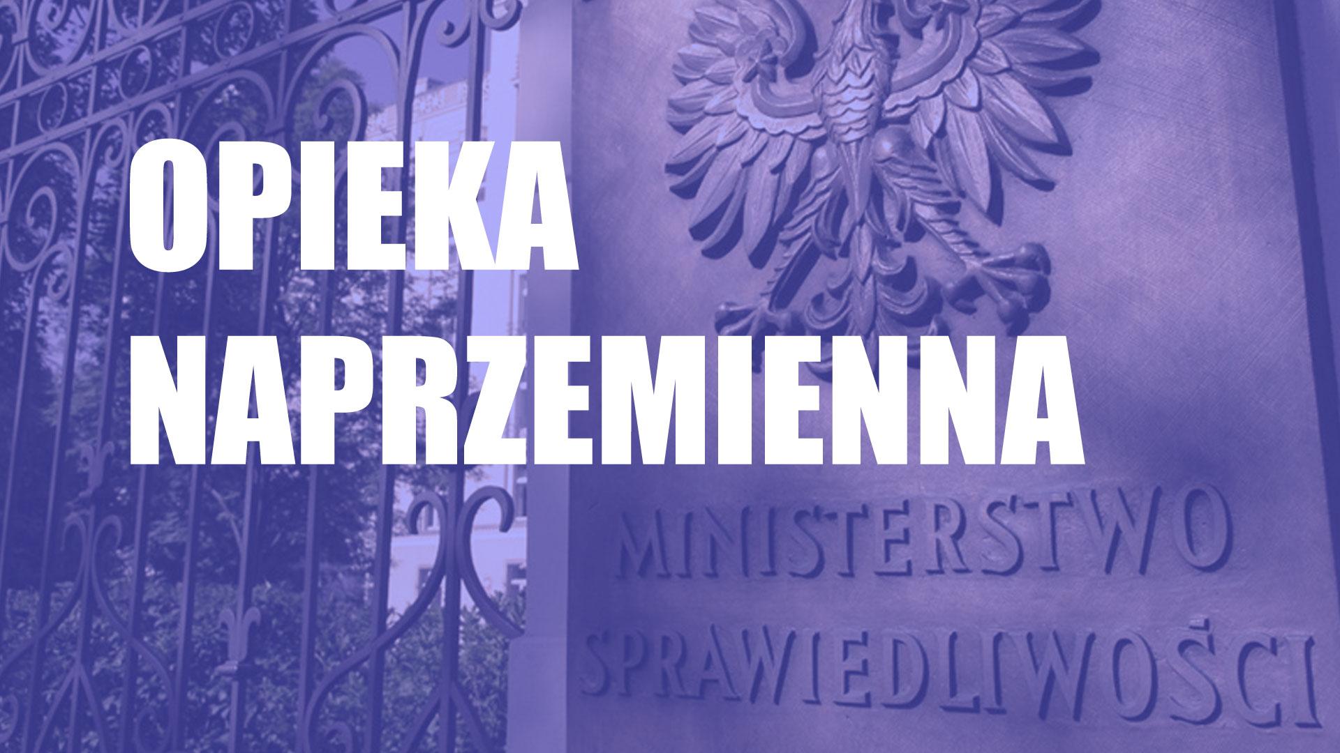 Ministerstwo_Sprawiedliwosci_DL-I-054-6_15